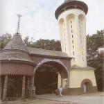 palic-banja-ulaz
